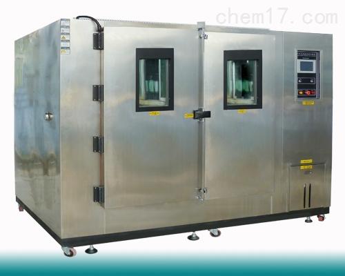 湿冻试验箱