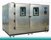 ZT-CTH-800N冷凝水试验仪