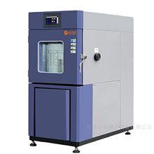 ZK-GDW-80L高低温测试箱