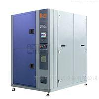 ZK-TS-252L两槽式温度冲击试验箱