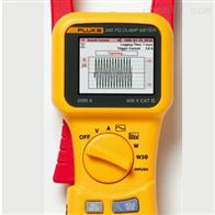 Fluke345手持式谐波功率钳表