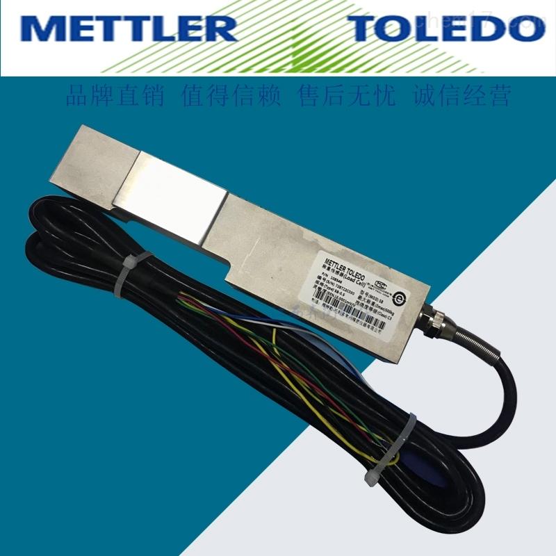 梅特勒托利多悬臂梁式称重传感器SB-10T