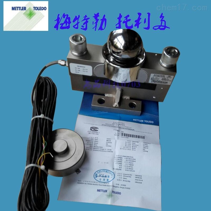 SBD-10T/20T/25T/30T/50T托利多称重传感器