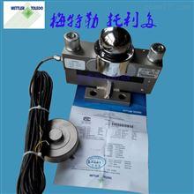 地磅桥式SBD-10T/20T/25T/30T/50T托利多称重传感器