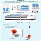 DHM-200Y医院体检儿童用身高体重秤可测坐高0-180cm