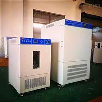 光照生化培养箱价格LRH-70