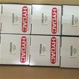 正品hdyac濾芯0240D010BH4HC賀德克代理