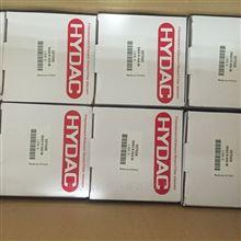 正品hdyac滤芯0240D010BH4HC贺德克代理