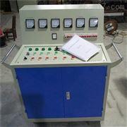 高压开关柜通电试验台