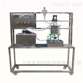 YUY-YYCZ液液传质系数测定实验装置