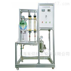 YUY-GY342鼓泡反应器中气泡表面积及气含量实验装置
