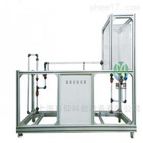 YUY-TL108雷诺实验装置