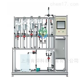 YUY-HY140停留时间分布与反应器流动特性测定实验装置