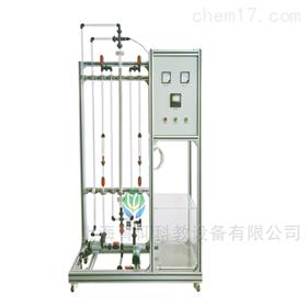 YUY-GY337管式反應器流動特性測定實驗裝置