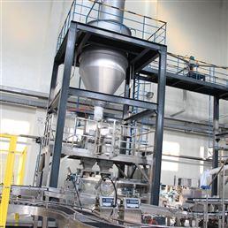 广西南宁粉剂水溶肥生产线设备