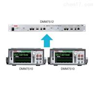 DMM7512双通道万用表