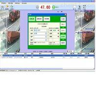 地磅软件化工行业电子地磅称重管理软件