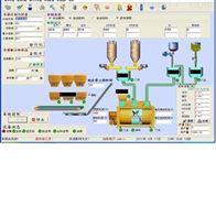 地磅软件混凝土称重专用电子地磅管理软件