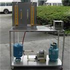 本生灯法测定火焰传播速度实验装置