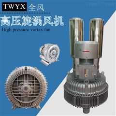 全风-RB海鲜蒸柜蒸气循环风机