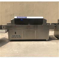 科迪仪器现货3米KN95UV紫外线杀菌消毒机