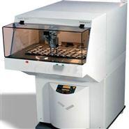 CubiX PRO X射线衍射仪