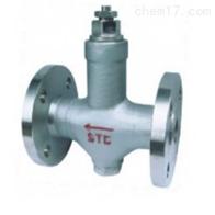 STB不锈钢STB可调恒温式蒸汽疏水阀