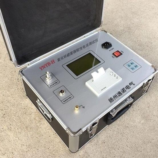 供应-氧化锌避雷器测试仪