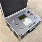 氧化锌避雷器带电测试 仪