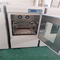 NRY-2102C上海小容量全温摇床(制冷型)