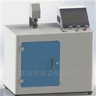 KZ-RPB300熔喷布颗粒物过滤效率测试仪