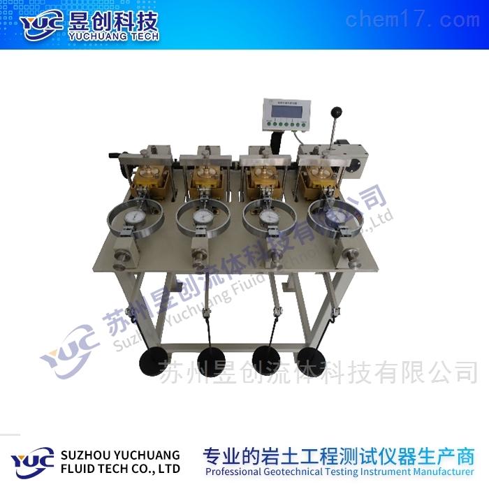 四联电动直剪试验仪