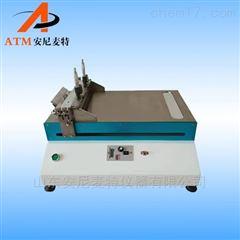 AT-TB-1000B小型涂布试验机