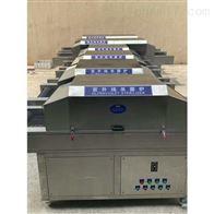 广州紫外线杀菌机检测项目 杀菌消毒灭菌机