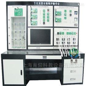 YUY-LY65智能家居安装维护操作实训设备
