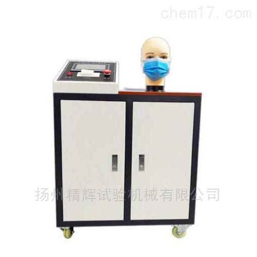 气流阻力呼吸测试仪