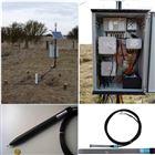 土壤pH测量系统