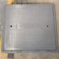 300*500 400*600 600*600SMC玻璃钢方井盖