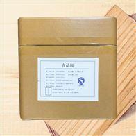 DL-丙氨酸生产厂家报价