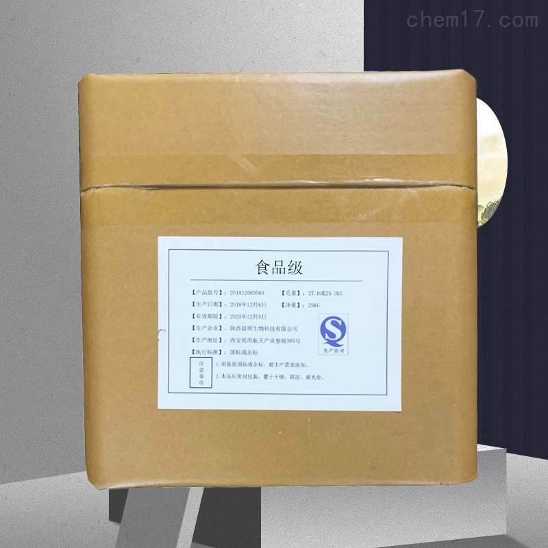 DL蛋氨酸生产厂家报价