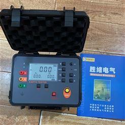 ET3000双钳口接地电阻测试仪