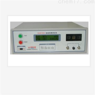 VG2679绝缘电阻测试仪