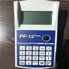 德國MN PF-12 Plus水質分析儀