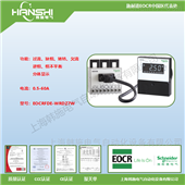 EOCR-FDE施耐德韩国电动机保护器EOCRFDE-WRDBT