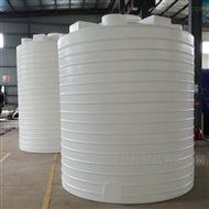 10立方PE耐酸碱桶
