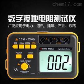 YN-SJD数字接地电阻测试仪