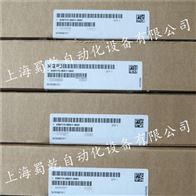 6FX5002-2DC10-1CA06FX5002-2DC10-1CA0西门子原装信号线现货