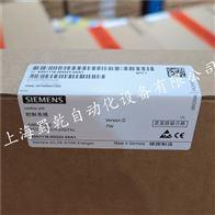 台州西门子6SL3120-1TE23-0AD0单电机模块
