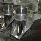ZLB-250旋转造粒机、多功能饲料颗粒机