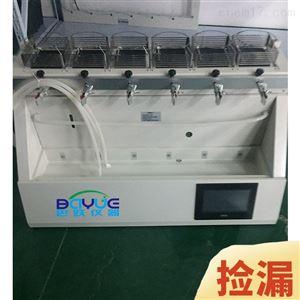 化氰物水蒸气蒸馏装置